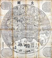 Kunyu Quantu Ferdinand Verbiest 1674