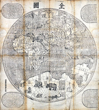Ferdinand Verbiest - Ferdinand Verbiest published the Kunyu Quantu world map in 1674.