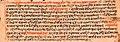 Kurma Purana, Sanskrit, Devanagari.jpg