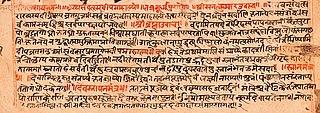 <i>Kurma Purana</i> medieval era Sanskrit text, one of eighteen major Puranas