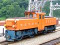 Kurobe-gorge-railway-EDS13.jpg