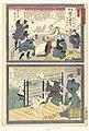 Kuwana en Yokkaichi Een tocht over de Tokaido met Yaji (serietitel) Tokaidochu kurige no Yuji uma (serietitel op object), RP-P-OB-JAP-75.jpg