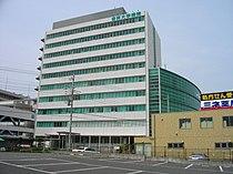 Kyorin University Hospital.JPG
