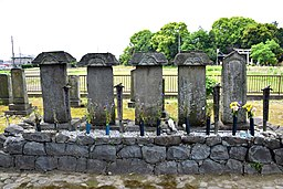 Kyushoji tomb