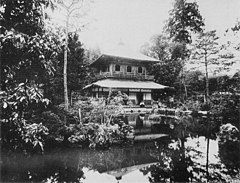 Lake and pavilion, Ginkakuji, 1893.jpg
