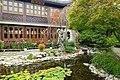 Lan Su Chinese Garden - Portland, Oregon - DSC01514.jpg