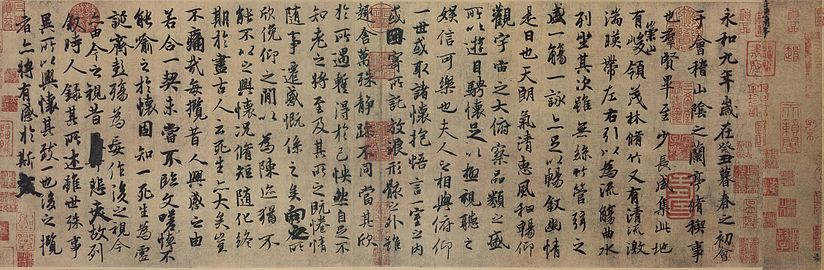 a copy of wang xizhis lantingji xu the most famous chinese calligraphic work