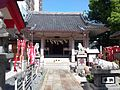 Le Temple Shintô Yoshida-Ten'man-gû - Le haiden (La construction du culte).jpg