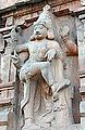 Le temple de Brihadishwara (Tanjore, Inde) (14095381115).jpg