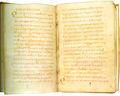 Liber Diurnus MS Vaticanus f17v f18r.jpg