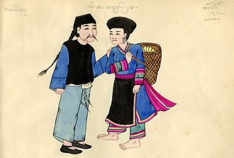 Lisu people - A Burmese depiction of the Lisu people in the early 1900s