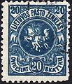 Lithuania 1920 MiNr 0063Ax.jpg