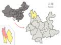 Location of Dêqên County within Yunnan (China).png