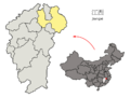 Location of Shangrao Prefecture within Jiangxi (China).png