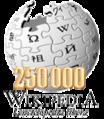 Logo250k.png