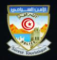 Logo Sureté touristique, Tunisie.png