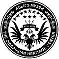 Logo of the Circassian Heritage Center in Kfar Kama, Israel.jpg