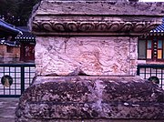 Low relief on Silleuksa Stone Pagoda.JPG