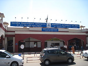 LucknowAirport.JPG