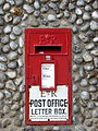 Ludlow postbox in flint wall - geograph.org.uk - 841624.jpg