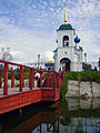 Lukoyanov. Wooden bridge near The Temple of The Intercession of the Theotokos in downtown.jpg
