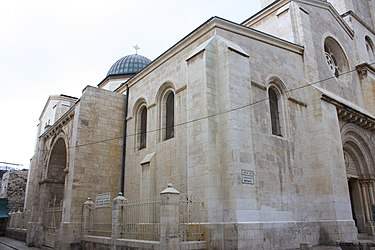 Lutheran Church of the Redeemer 2010 4.jpg