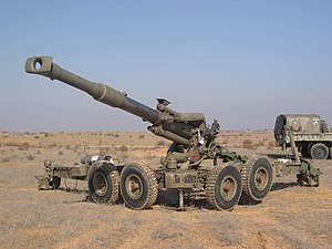 Soltam M-71 - A deployed M-71