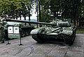 M-84A VS.jpg