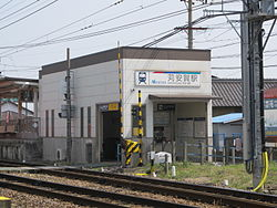MT-Kariyasuka Station-Building for Tsushima.JPG