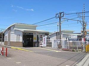 日本莱茵今渡站