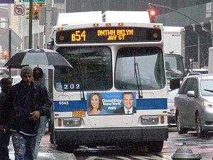 Myrtle Avenue Line (surface) - Image: MTA Jay St 03