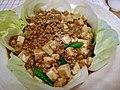 MaPo Tofu (27567004242).jpg