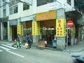 Macau Tour 50814 09.jpg