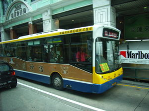 Transport in Macau - Bus in Macau.