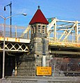 Macombs Dam Bridge pier from Harlem River Drive walkway.jpg