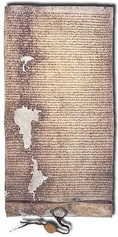 the version of magna carta issued by henry iii held in the national archives