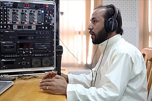 Pashto media - A local radio personality for the Voice of Maiden in Wardak province of Afghanistan.