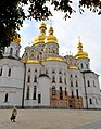 Main Cathedral (235578855).jpeg