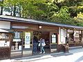 Main Hall, Kiyomizu-dera in 2013-5-2 No,11.JPG