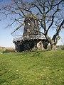 Malmo, windmill.jpg