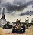 Manila 1942.jpg