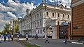 Mansion of Rukavishnikov in Nizhny Novgorod.jpg