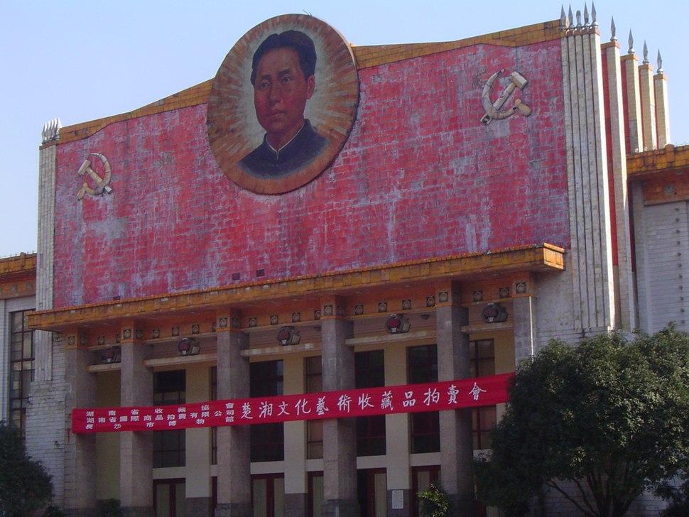 Maomuseum
