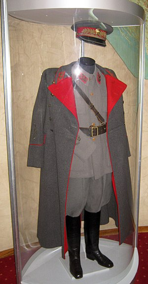 Operation Rösselsprung (1944) - Unable to capture Tito, the Germans did find his marshal's uniform in Drvar, and later placed it on display in Vienna.