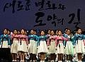 March 1st celebrations 2013 04 (12849380464).jpg