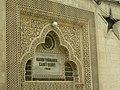 Mardin (25572254827).jpg