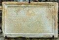 Maria Saal Zollfeld Virunum Arena Podium römische Bauinschrift 04102017 1336.jpg