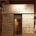 Mastaba of Merib - Neues Museum - Berlin - Germany 2017.jpg