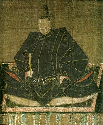 Matsudaira Tadayoshi - Matsudaira Tadayoshi
