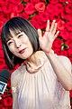 Matsuoka Mayu at Opening Ceremony of the Tokyo International Film Festival 2018 (44704911795).jpg